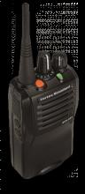Digitales Handfunkgerät Vertex Standard EVX-531